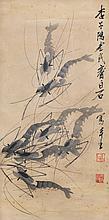 齐白石 (1864 - 1957) 七虾戏水图 Qi Baishi Shrimp