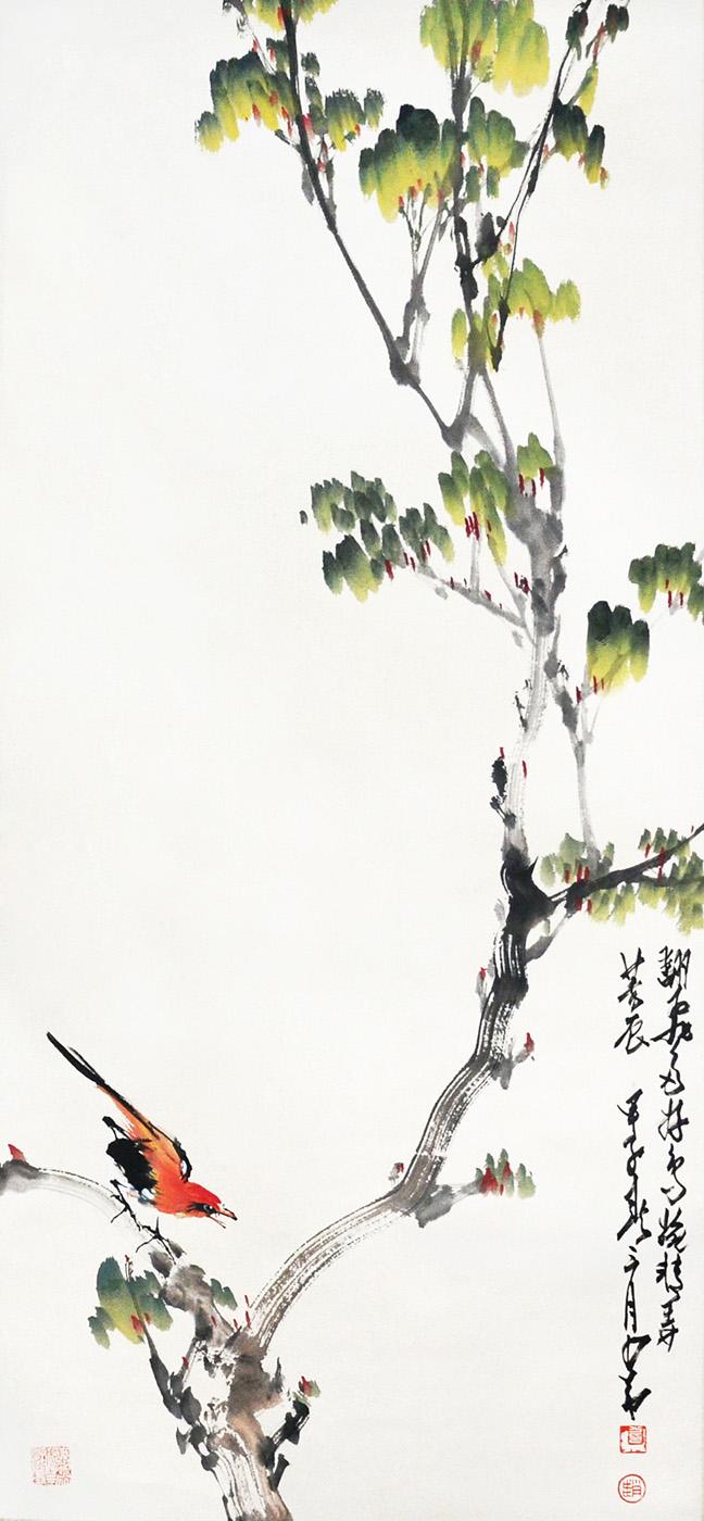 赵少昂 (1905 - 1998) 枝头小鸟 Zhao Shaoang Little Bird