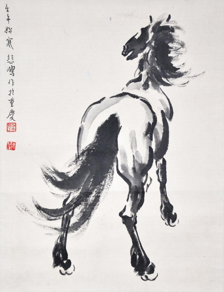 徐悲鸿 (1895 - 1953) 马 Xu Beihong Horse