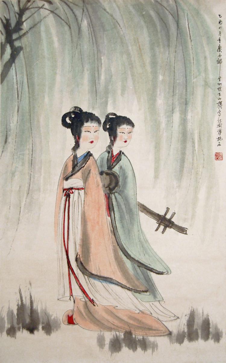 傅抱石 (1904- 1965) 丽人踏青图 Fu Baoshi Two Ladies