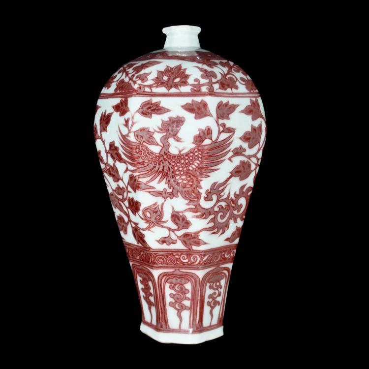 元 釉里红凤穿花卉纹八棱梅瓶 Yuan, A Fine and Rare Copper Red Octagonal Phoenix Meiping