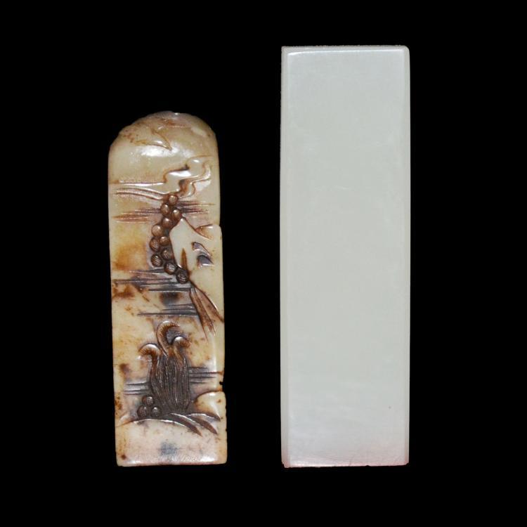 寿山石随形山水印章,芙蓉石(荔枝冻)素面长方印章 Two Shoushan Stone Seals:  One Carved with Landscape and Icy Furong Seal