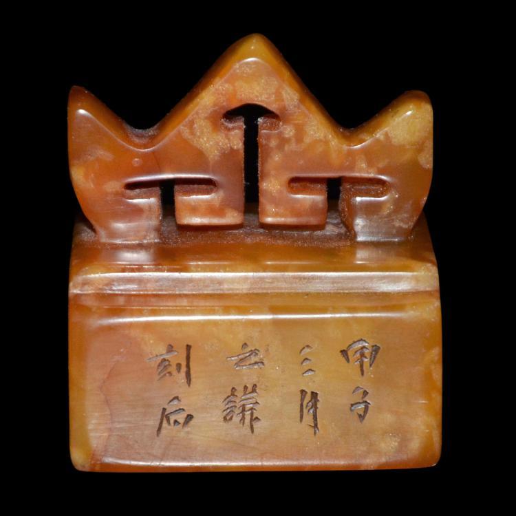旧田黄山钮印章 A Tianhuang Seal with Mountain Range Knob