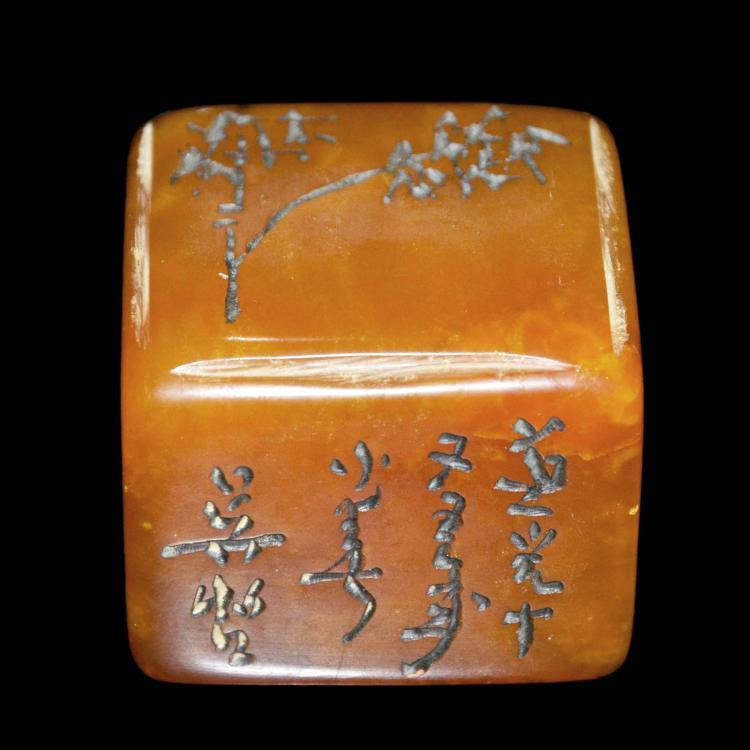 旧田黄刻竹方印章 A Square Tianhuang Seal Carved with Bamboo