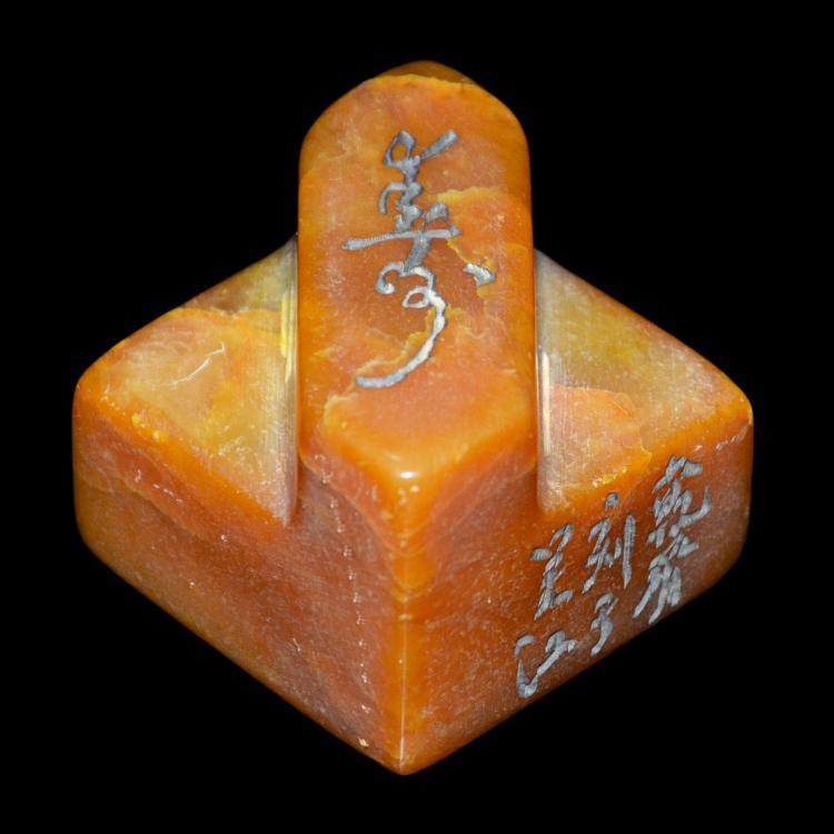 旧田黄寿钮印章 A Tianhuang Seal with Shou Tablet Knob