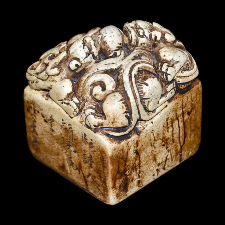 旧寿山石雕二龙争珠方印章 Well Carved Shoushan Stone Seal with Confronting Dragons Chasing Pearl