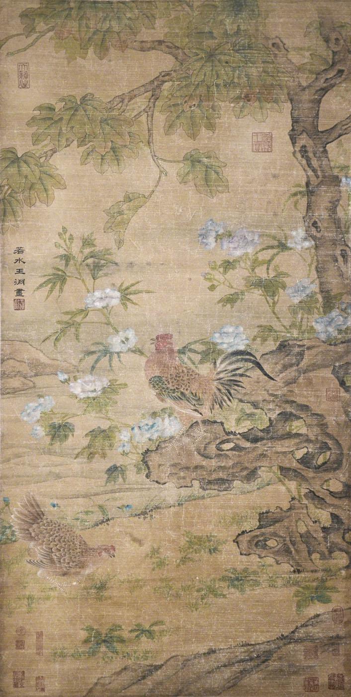 元 王渊(若水) (13 - 14th C) 鸡与花图 Wang Yuan (Ruoshui) Yuan Dynasty Rooster Family