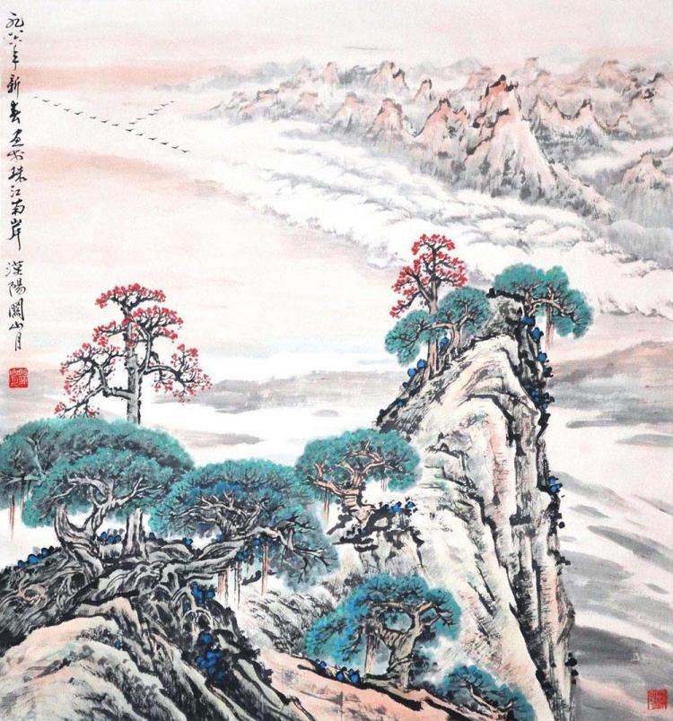 关山月 (1912 - 2000) 云山千万重 Guan Shanyue Cloud Mountains