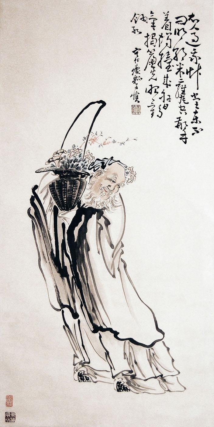 清 黃慎 (1687- 1768) 仙翁送药图 Huang Shen Qing Dynasty Elder Alchemist Gathering Herbs