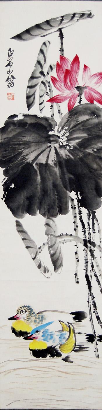 齐白石 (1864 - 1957) 红莲鸳鸯图 Qi Baishi Mandarin Ducks and Lotus Blossoms