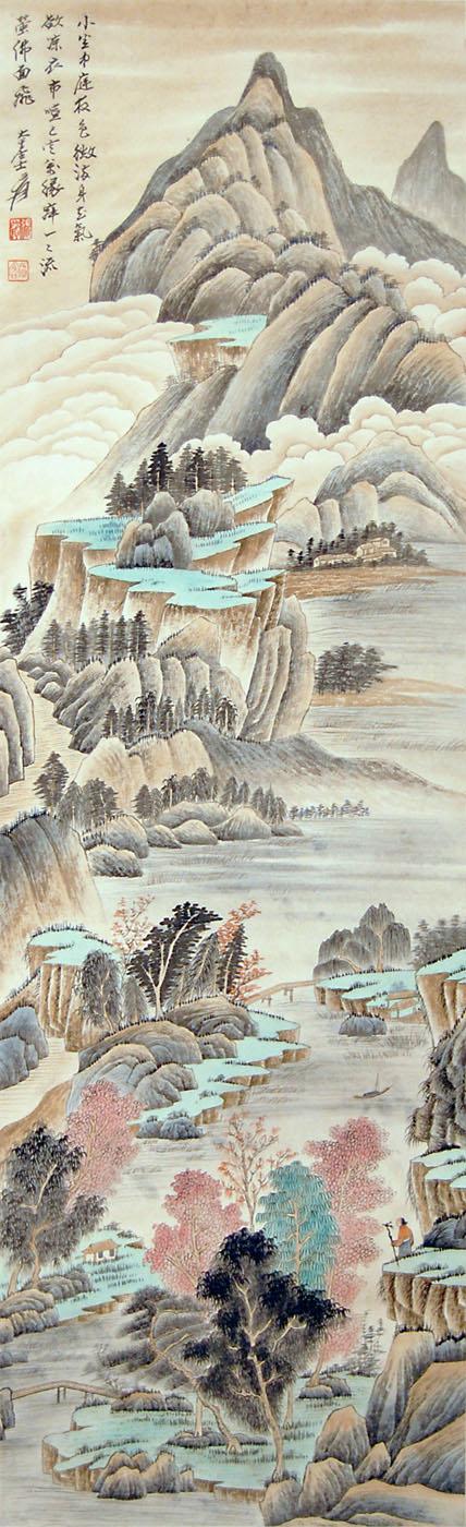 张大千 (1899 - 1983) 夜色隐青山 Zhang Daqian Mountains at Dusk
