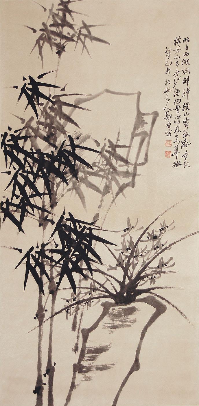 清 郑燮(板桥) (1693 - 1765) 西湖醉归写兰竹 Zheng Xie (Banqiao) Qing Dynasty Bamboo and Orchid
