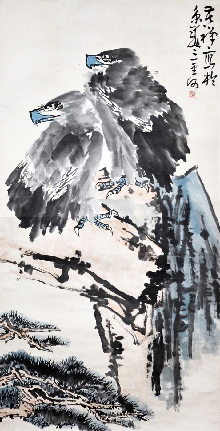 李苦禅 (1899 - 1983) 稚鹰图 Li Kuchan Eagle Fledglings