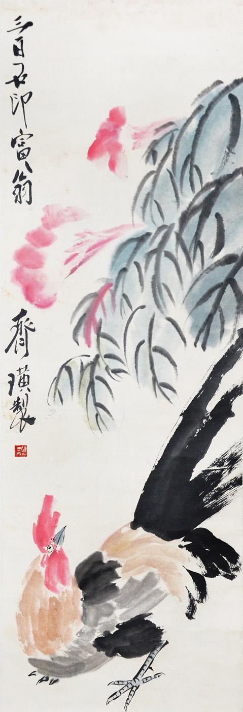 齐白石 (1864 - 1957) 雄鸡仰望鸡冠花 Qi Baishi Rooster and Cockscomb