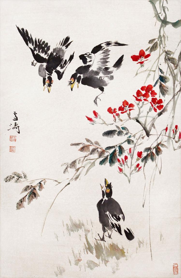 王雪涛 (1903 - 1982) 八哥花卉图 Wang Xuetao Chirping Mynah