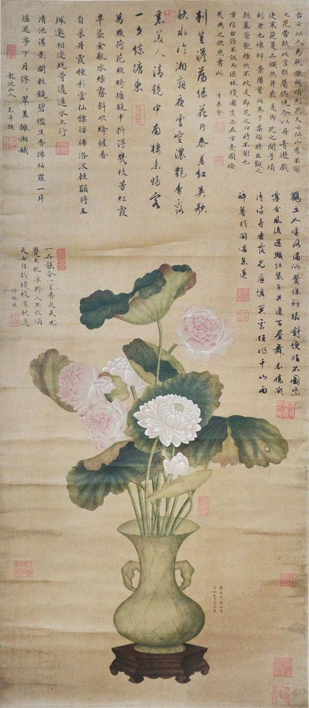 清 蒋廷锡 (1669 - 1732) 瓶中常养十分秋 Jiang Tingxi Qing Dynasty Autumn Chrysanthemum