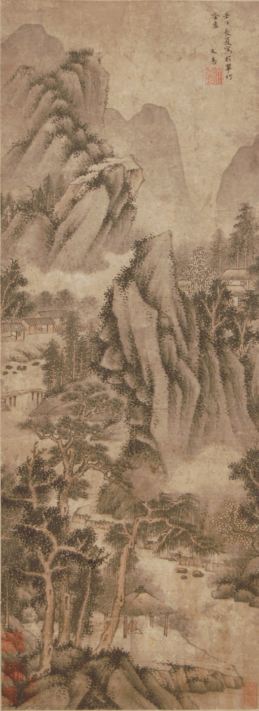 明 文嘉 (1501 - 1583) 亭下观流水 Wen Jia Ming Dynasty Watching Waterfall