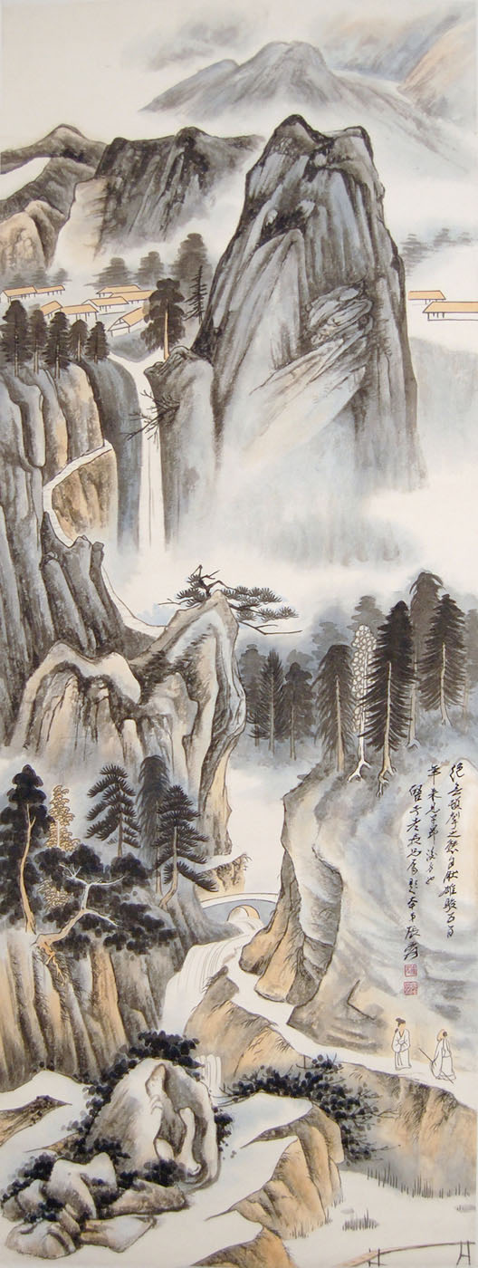 张大千 (1899 - 1983) 山高水长风景异 Zhang Daqian Mountain Ridges