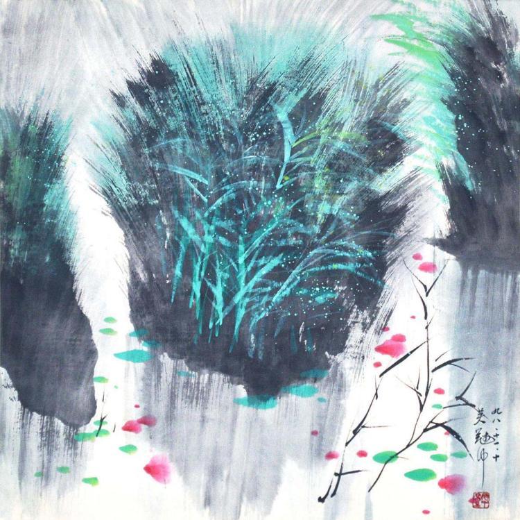 吴冠中 (1919 - 2010) 泼墨彩芦花写意图 Wu Guanzhong Colorful Reed