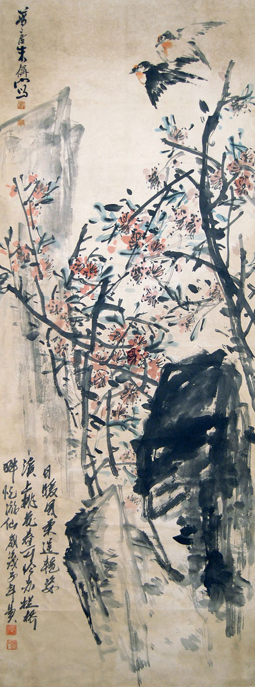 清 朱偁 (1826 - 1900) 桃花燕來图 Zhu Cheng Qing Dynasty Swallow and Plum Blossoms