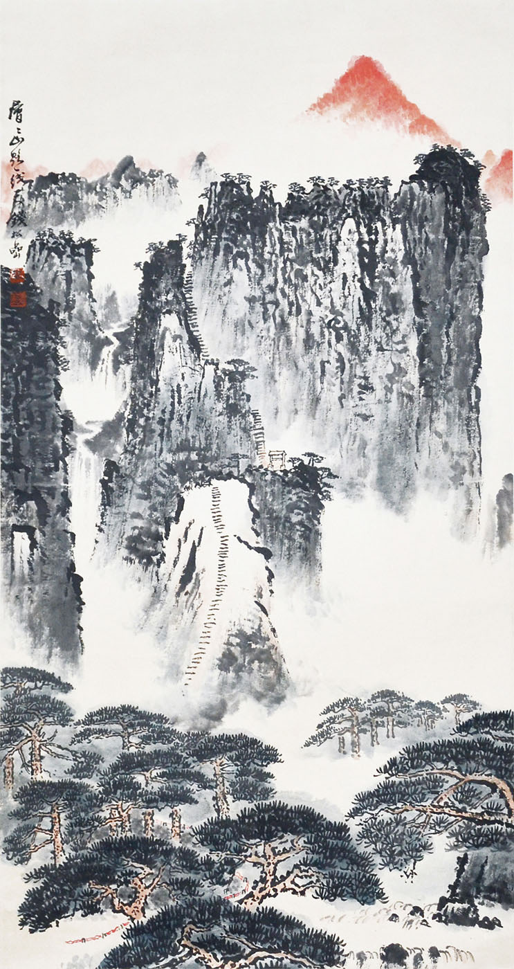 钱松喦 (1899 - 1985) 层层山路一线天 Qian Songyan Mountain Path