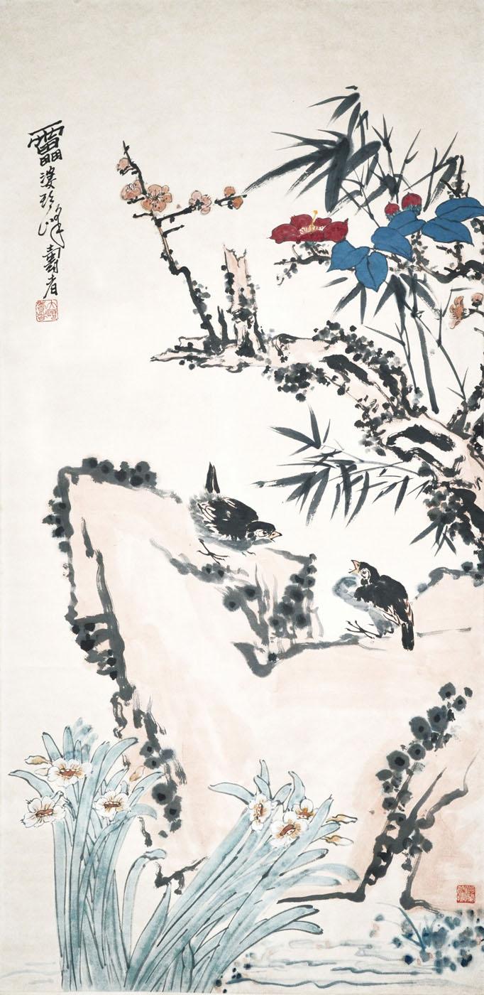 潘天寿 (1897 - 1971) 鸟语花香 Pan Tianshou Singing Birds