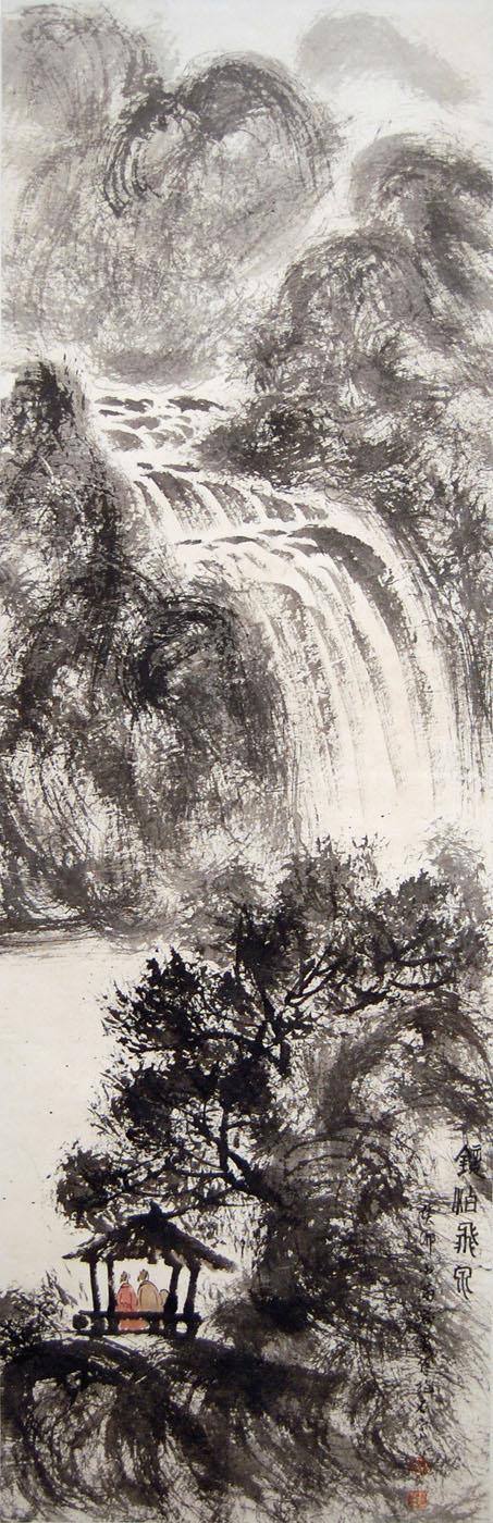 傅抱石 (1904- 1965) 镜泊飞泉 Fu Baoshi Waterfall