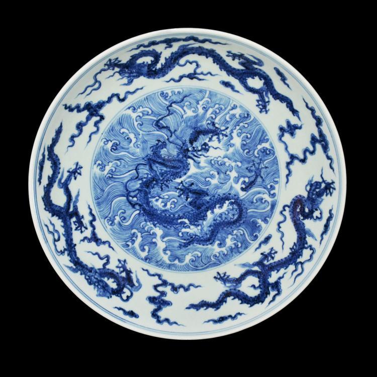 明 宣德 青花海龙纹盘 Ming, Blue and White Charger with Dragon-Billow Motifs