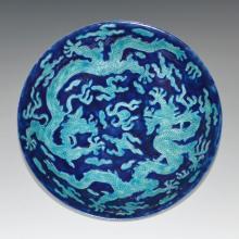 明 成化 蓝釉刻花云龙纹盘 Ming, A Very Fine and Rare Blue-Green-Glazed Incised Dragon Plate