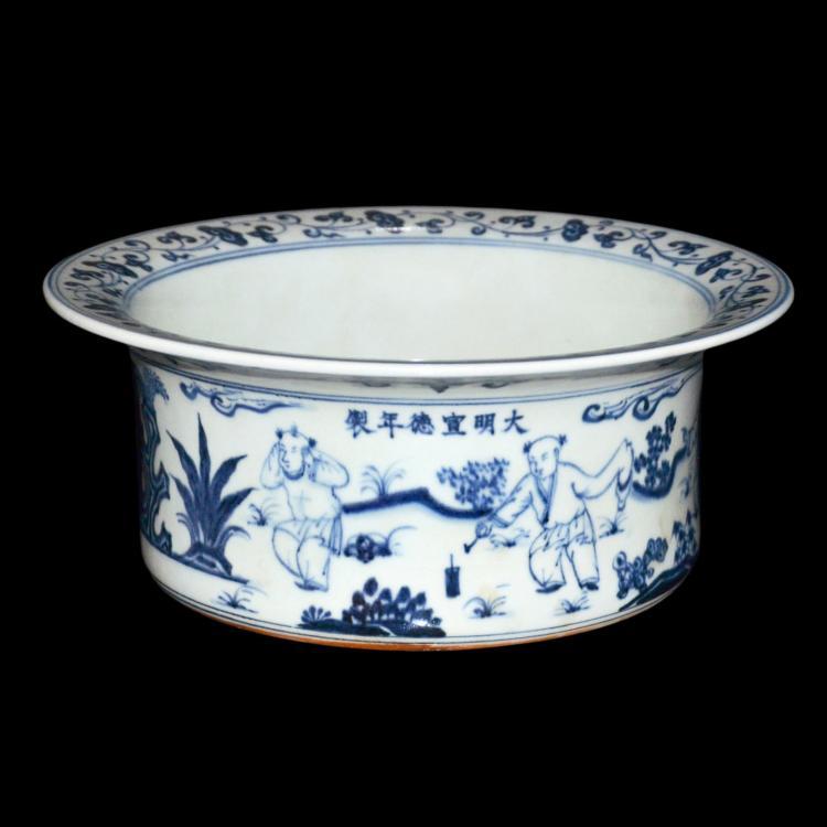 青花庭苑童戏如意折沿水洗 Blue and White Waterpot with Children at Play in a Garden Scene with an Everted Rim