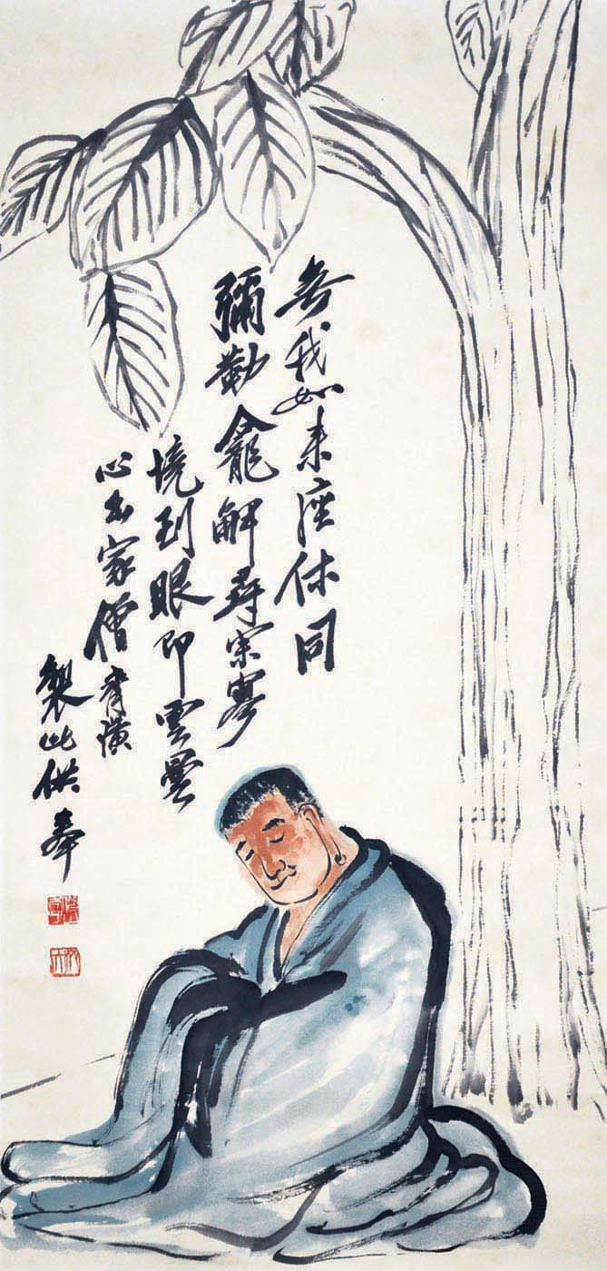 齐白石 (1864 - 1957) 菩提罗汉 Qi Baishi Bodhi under Linden Tree