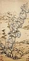 明   項 元 汴  (1525 - 1590)Xiang Yuanbian  Ming Dynasty  山 水 平 遠 圖, Yuanbian Xiang, Click for value