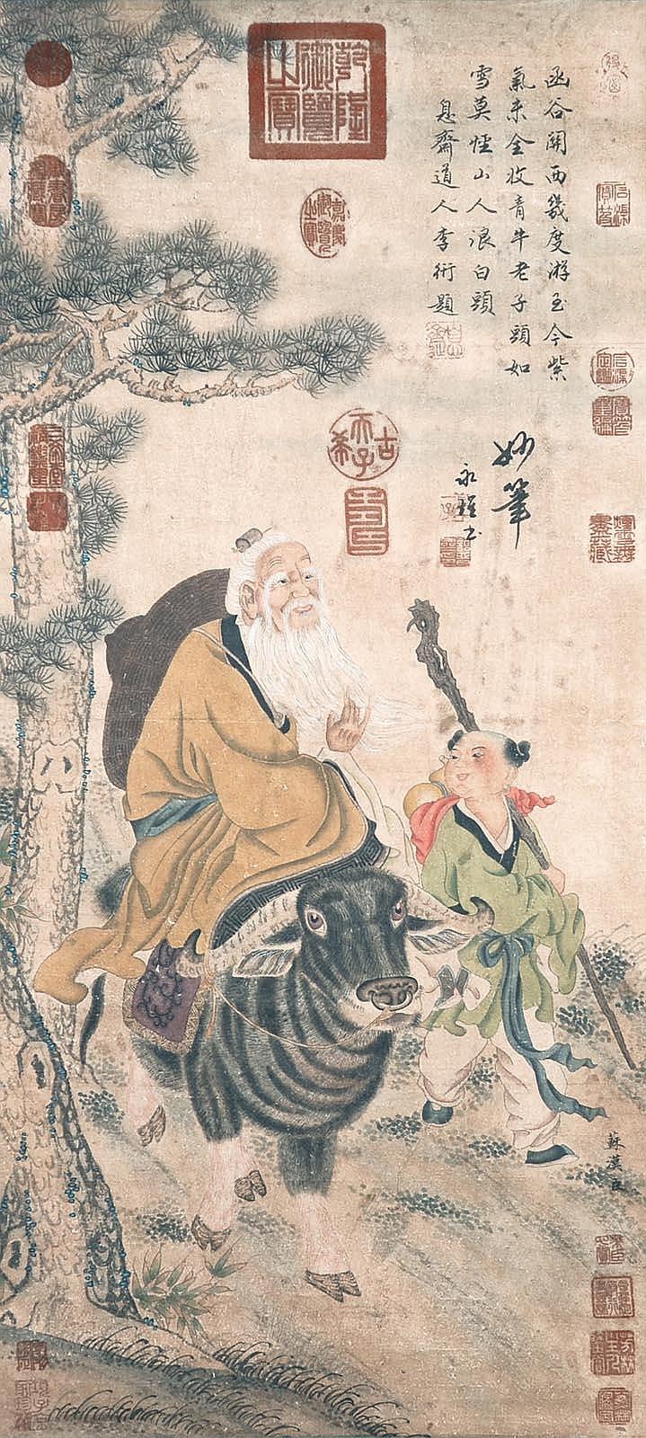 南宋 蘇漢臣 (1094 - 1172) 老子出關圖 Su Hanchen Song Dynasty Laozi Leaving for the West