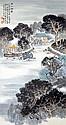 錢松喦 (1899 - 1985) 箕山清暑 Qian Songyan  Ji Shan Summer Retreat