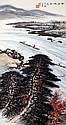 黎雄才 (1910 -2001) 秋江泛筏圖 Li Xiongcai  Autumn Rafting on River