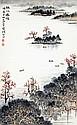 錢松喦 (1899 - 1985) 珠江春曉 Qian Songyan  Pearl River Early Spring