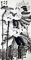 劉海粟 (1896 - 1994) 潑墨荷花 Liu Haisu  Autumn Lotus