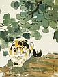 徐悲鴻 (1895 - 1953) 貓 Xu Beihong  Cat