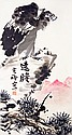 李苦禪 (1899 - 1983) 遠瞻 Li Kuchan  Eagle on Lookout