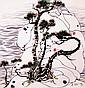 吳冠中 (1919 - 2010) 松風圖 Wu Guanzhong  Pine in the Wind