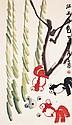 崔子范(b. 1915) 江上春色  Cui Zifan Fish in Waterway