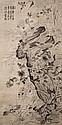 明 徐渭 (1521-1593) 花卉戲墨圖 Xu Wei Ming Dynasty  Ink Flowers and Rock