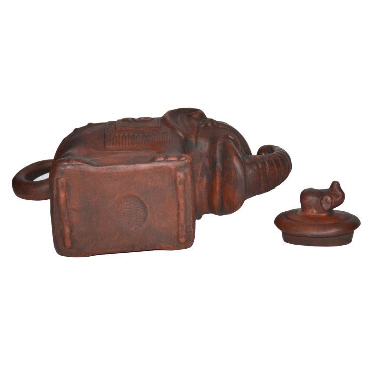 Elephant shaped zisha teapot molded with fu character - Elephant shaped teapot ...