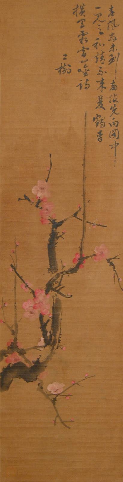 清 童鈺(1721 - 1782)紅梅花Tong Yu Qing DynastyPlum Blossom