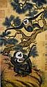 清 華喦 (1682 - 1756) 猿戲圖 Hua Yan  Qing Dynasty  Monkeys at Play