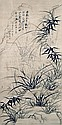 清 鄭燮(板橋) (1693 - 1765) 蘭竹圖 Zheng Xie (Banqiao)  Qing Dynasty   Orchid and Bamboo