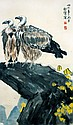 徐悲鴻 (1895 - 1953) 鷹石圖 Xu Beihong  Eagles on Rock