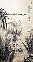 關山月 (1912 - 2000)  漁舟入蒲圖  Guan Shanyue Fishermen at Dusk