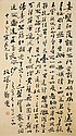 清 鄭燮(板橋)(1693 - 1765)古詩(青蓮(李白)長干行) Zheng Xie (Banqiao) Qing Dynasty Poem Calligraphy of Remembrances