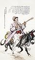 黃冑(1925 - 1997)日夜想念毛主席(維族老農民庫爾班吐魯木的故事) Huang Zhou The Story of an Uighur Farmer